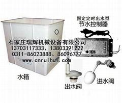 大便槽节水器( 沟槽式厕所节水冲刷器)延时出水型