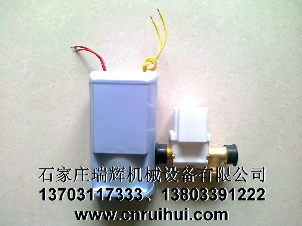 小便池节水器 沟槽式厕所小便池红外感应节水器 进水型 13703117333 1