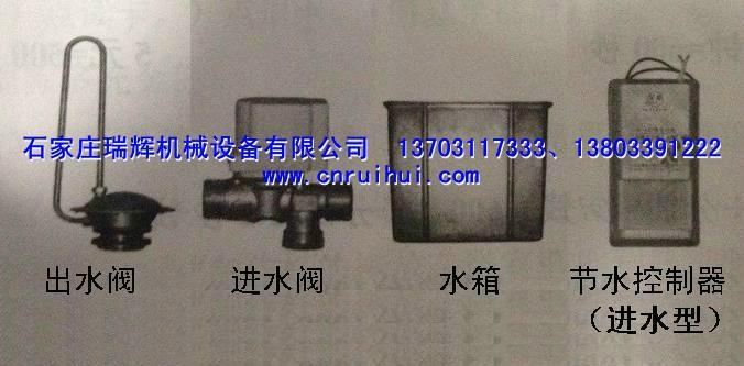 大便池自動沖水節水控制器 溝槽式公共廁所節水器 進水型 13703117333 2