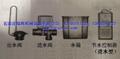 大便池自动冲水节水控制器(沟槽式公共厕所节水器)进水型 2