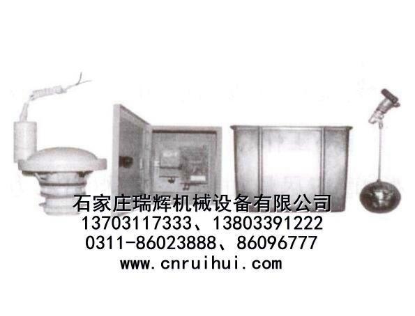 大便池节水器 沟槽式厕所大便池红外感应节水器 定时出水型 13703117333 1