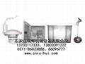大便池节水器(沟槽式厕所大便池