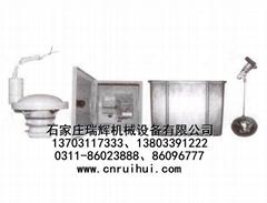 大便池节水器(沟槽式厕所大便池红外感应节水器)定时出水型