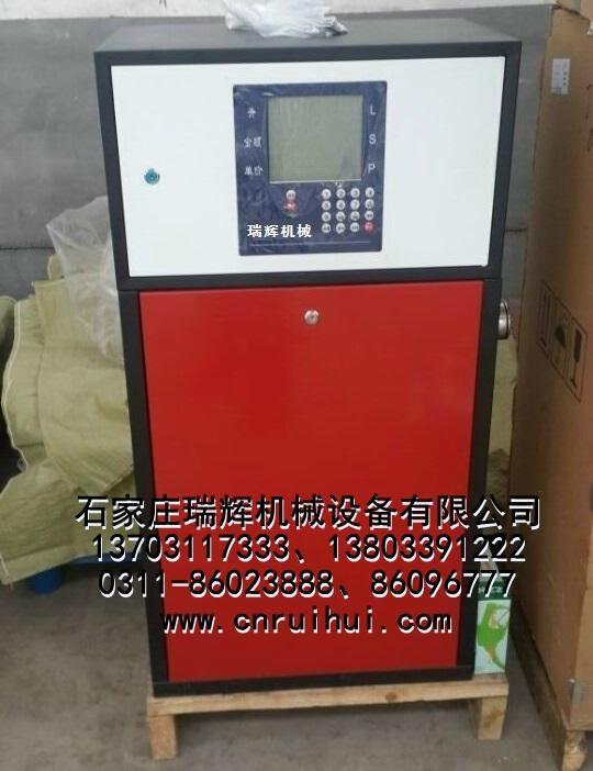 1.1米 RHN-110B防爆加油机 煤油加油机 柴油加油机 加油设备 13703117333 1