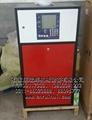 1.1米 RHN-110B防爆
