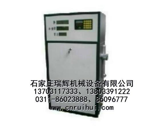 1.1米 RHN-110B防爆加油机 煤油加油机 柴油加油机 加油设备 13703117333 4