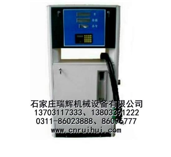 1.5米 RHN-150B防爆加油機 加油泵13703117333 4