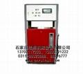 1.5米 RHN-150B防爆加油機 加油泵13703117333 3