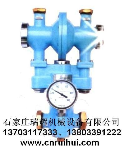 RH-25-2自力式平衡壓力恆溫混水閥ZP-25-2 1