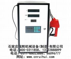RHN-60A车载加油机 定量加油机 移动式加油机 小型加油机 13703117333
