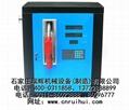 RHN-80A车载加油机 定量加油机 移动式加油机 小型加油机 13703117333 2