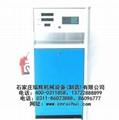 1.5米 RHN-150B防爆加油機 加油泵13703117333 2