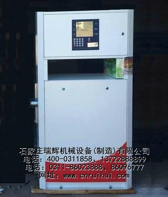 1.5米 RHN-150B防爆加油機 加油泵13703117333 1