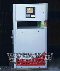 1.5米 RHN-150B防爆加油机 加油泵13703117333
