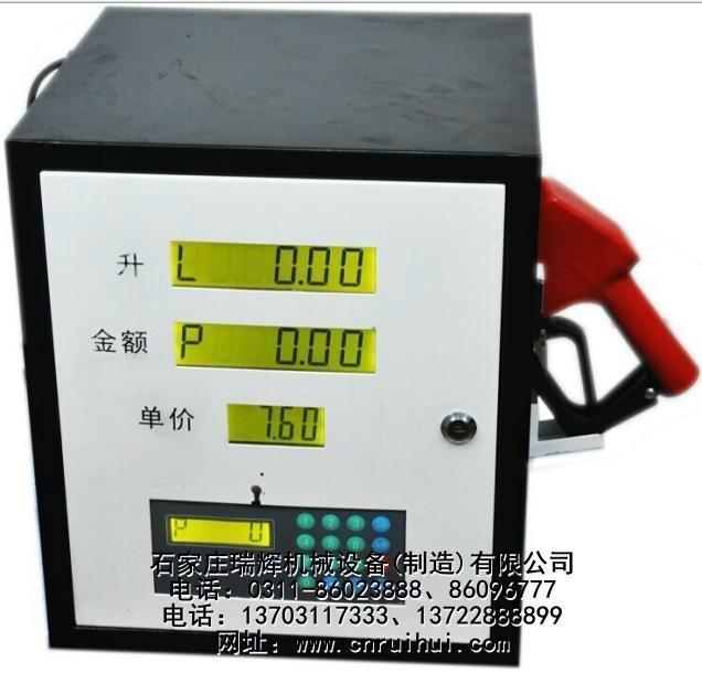 小型加肥機 移動式加肥機 售肥機 液體肥加註機 4