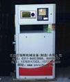 小型加肥機 移動式加肥機 售肥機 液體肥加註機 13703117333 5