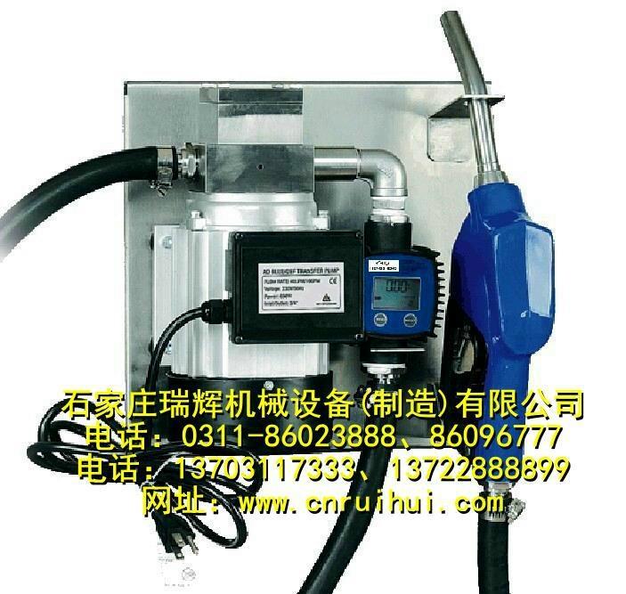 小型加肥机 移动式加肥机 售肥机 液体肥加注机 13703117333 1
