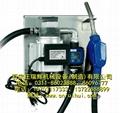 小型加肥機 移動式加肥機 售肥機 液體肥加註機 1