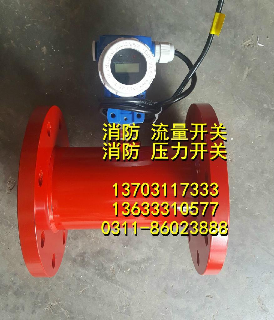 消防流量开关 超声波流量开关 水箱流量开关 超声波流量计 13703117333 4