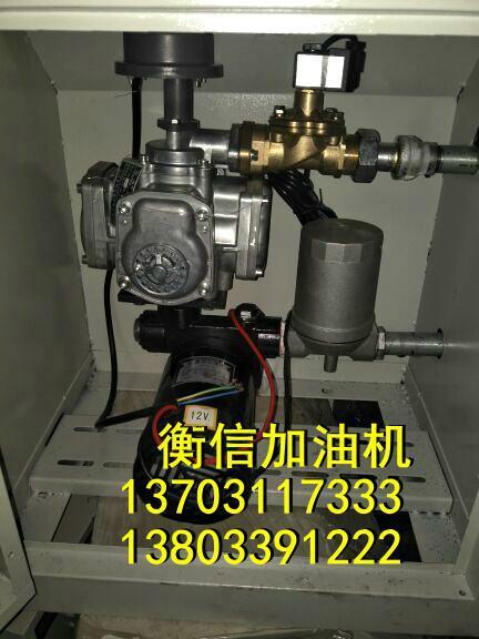 衡信車載加油機、衡信小型加油機、衡信加油機 3