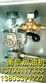 衡信車載加油機、衡信小型加油機、衡信加油機 6