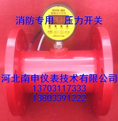 消防壓力開關 水泵低壓啟動開關 消防啟泵開關