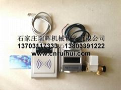 智能IC卡淋浴控制器RH-201