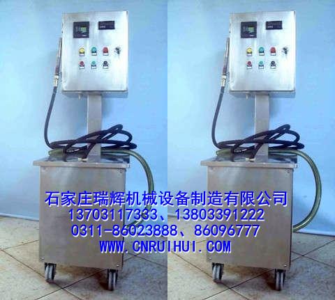 防冻液加注机 灌装机 13703117333 4