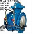 管力阀-管力控制阀LKDG74