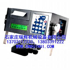 便攜式超聲波流量計 帶打印機 打小票 13703117333