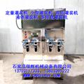 称重式移动式灌装机 定量灌装机 小型灌装机 13703117333 5