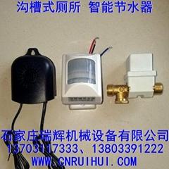 小便池节水器(沟槽式厕所小便池红外感应节水器)进水型