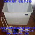 小便池节水器(沟槽式厕所小便池红外感应节水器)进水型 3