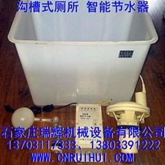 大便槽節水器  溝槽式廁所節水沖刷器 延時出水型 13703117333