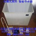 大便槽節水器  溝槽式廁所節水沖刷器 延時出水型 13703117333 5