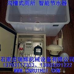 沟槽大便池节水器(定时出水型)