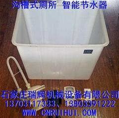 溝槽式大便池廁所節水器 進水型 13703117333