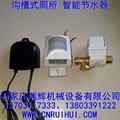 沟槽式大便池厕所节水器(进水型) 4