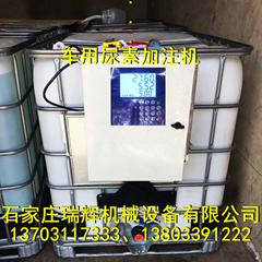 車用尿素加註機-壁挂式 灌裝機