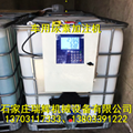尿素溶液加注机 灌装机 13703117333 3