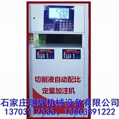 切削液配比定量加註機(切削液混配加註機  切削液自動配液機)