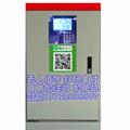 無人值守尿素加註機 掃碼支付加註機 聯網自助加註機 13703117333 4
