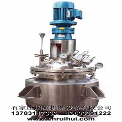 減壓蒸餾反應釜裝置