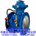 管力阀-管力控制阀BFDG7M41HR