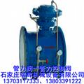 管力閥 管力控制閥LKDG74