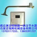 感应式淋浴控制器RH-101 13703117333 2