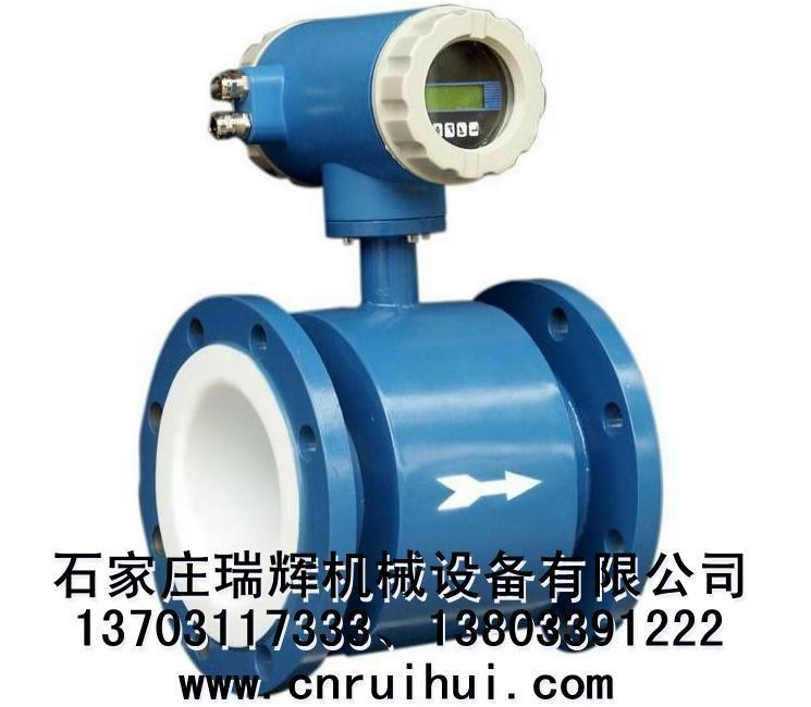 電磁水表 就地顯示型電磁水表 管道式電磁水表 13703117333 2