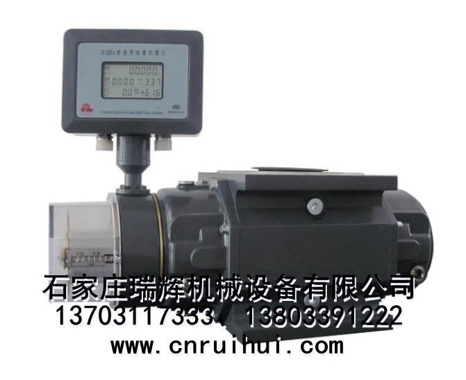 LLQ氣體羅茨流量計(智能氣體腰輪流量計) 1