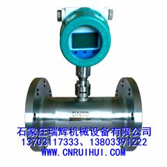 熱式氣體質量流量計 管道式  13703117333