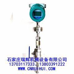 热式气体质量流量计 插入式 13703117333